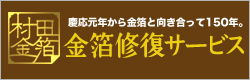 banner_71