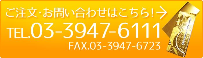link_01